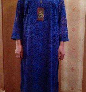 Шикарное новое платье ; 52 р-р