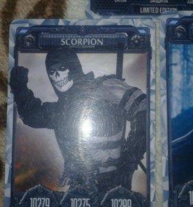 Мортал комбат карточки draxsus scorpion
