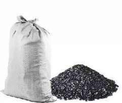 Уголь каменный в мешках с доставкой