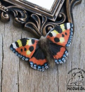 Брошь Бабочка Крапивница