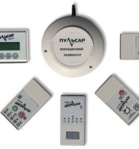 Cигнализатор с вибрационной и световой индикацией