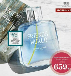 Т/в Friends world for him