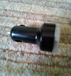 USB зарядное устройство в прикуриватель автомобиля