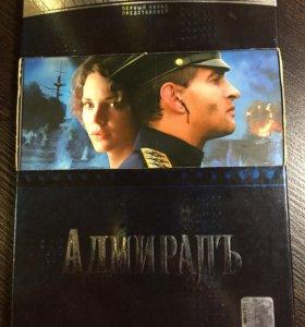 Продам фильм DVD Адмирал Лицензия