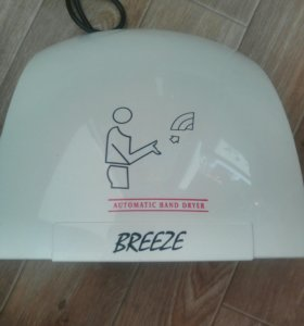 Сушилка для рук Breeze 2000w