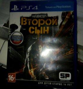 PS4 inFamous Второй сын