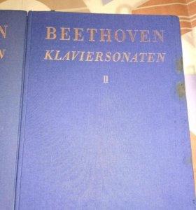 Сонаты Бетховена
