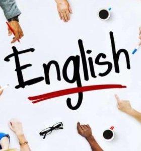 Помощь в изучении английского языка детям