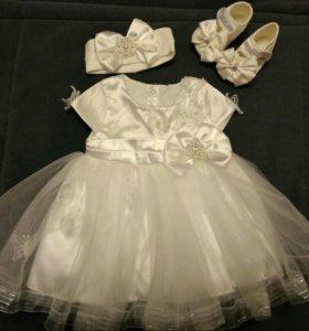 Платье+туфельки+повязка+одеяло(новое)