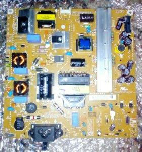 LG Power Supply Board EAX65423701 2.0