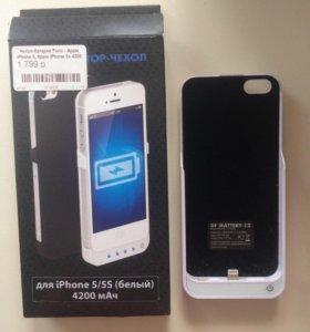 Чехол зарядник на iPhone 5/5s