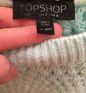 Кофта свитер джемпер