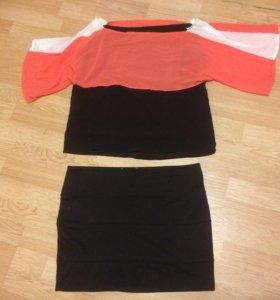 Блузка и юбка 46-48