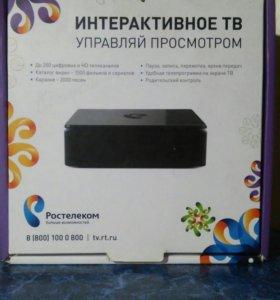 Комплект Ростелеком ИНТЕРАКТИВНОЕ ТВ