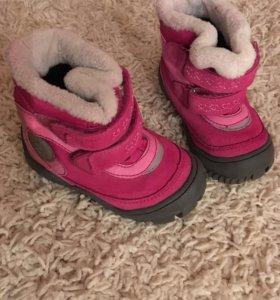 Ботинки рейма зима