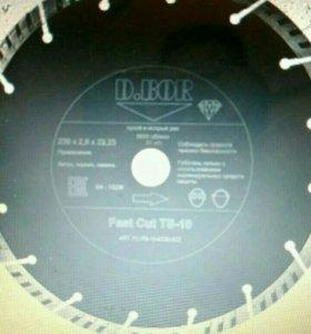 Алмазный диск Fast Gut TS-10
