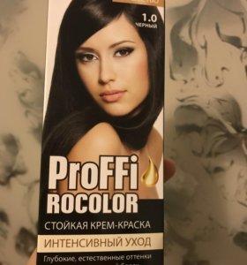 Краска для волос чёрная