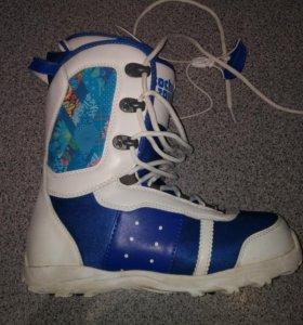 Ботинки для сноуборда 44.5