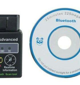 HH OBD Advanced, Bluetooth OBD2 OBDII