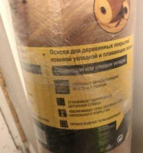 Основа для деревянных покрытий