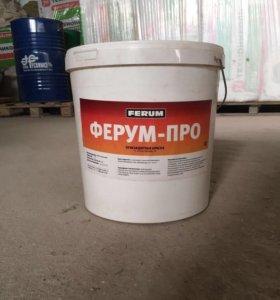 Огнезащитная  металла Огнезащита вентиляции
