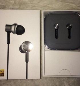 Наушники Xiaomi Mi In-Ear Headphones Pro HD новые