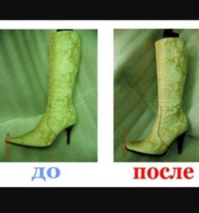 Растяжка голенища и низа. Перетяшка носика обуви