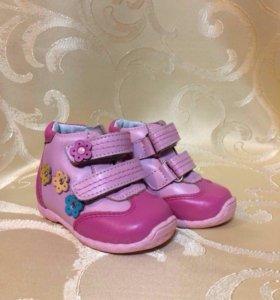 Ботиночки демисезонные для девочки