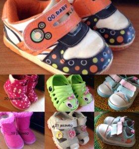 Обувь детская 14,5 см