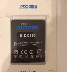 Аккумулятор для Doogee DG350