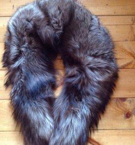 Меховой воротник (чернобурка)на подкладке