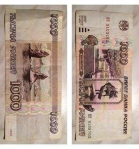 Банкнота 1000 рублей 1995 год