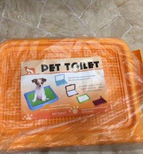 Туалет для собак
