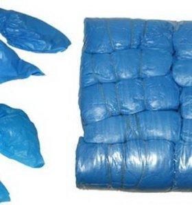 Бахилы, гладкие синие, 20 мкр. упаковка 50 пар