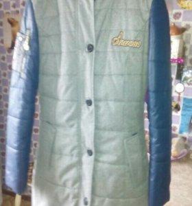 Куртка осенняя,удлиненная