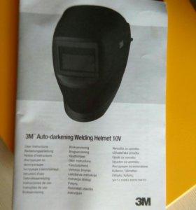 Сварочна маска 3m welding helmet