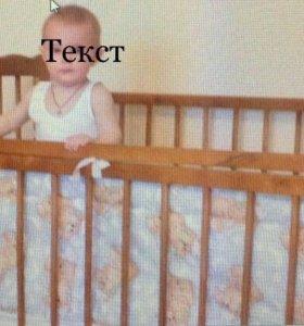 Детская кроватка + матрас + бортики