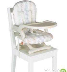 Детский переносной стульчик для кормления