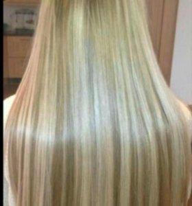 наращивание волос.кератиновое выпрямление