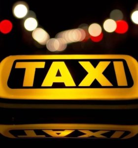 Водитель для работы в такси на арендованное авто