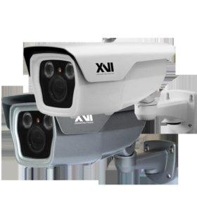 AHD Комплект Видеонаблюдения 1MPX Офис 4+ 2