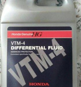 HONDA VTM-4 оригинальное масло в задний редуктор