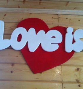 love is на заказ