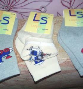 Носочки теплые детские LANSA