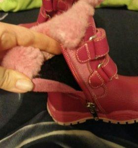 Обувь зимняя( новая)