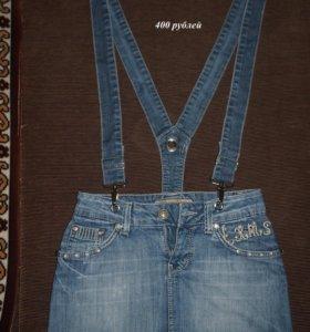 Джинсовая юбка с подтяжками