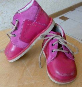 Детская обувь 18-20 размер