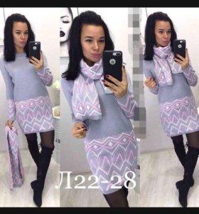 Платье+шарфик
