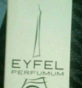 Турецкий новый парфюм