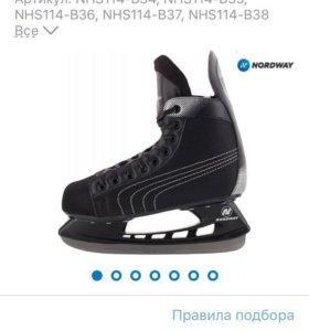 Коньки хоккейный Nordway